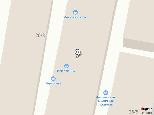 Магазин морепродуктов на карте Тулы