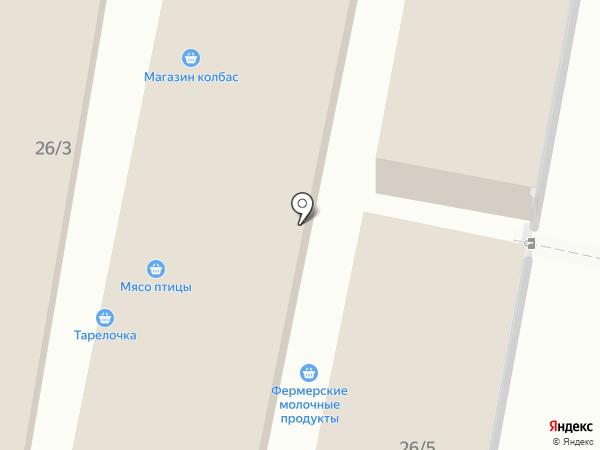 Магазин сыра на карте Тулы