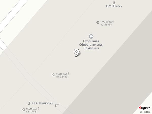 Столичная Сберегательная Компания, КПК на карте Москвы
