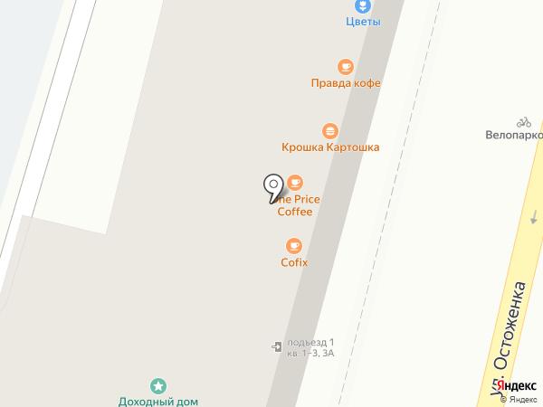 Perlamare на карте Москвы