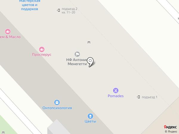 Мирофбар на карте Москвы