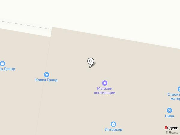 Магазин товаров для дома и сада на карте Тулы