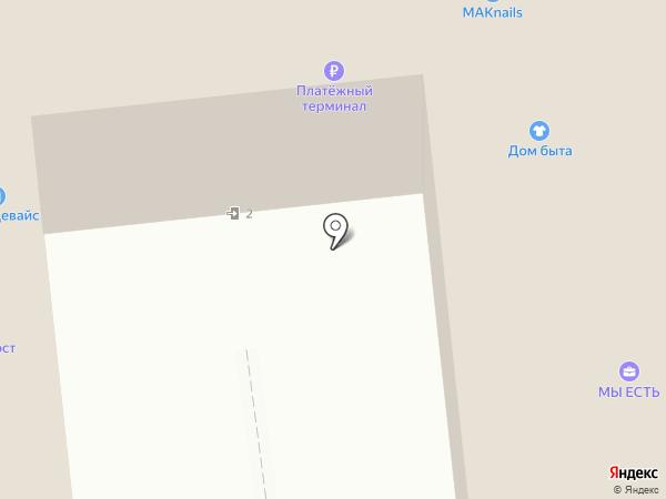 Палатэкс на карте Москвы
