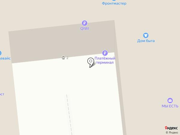 CyberPlat на карте Москвы