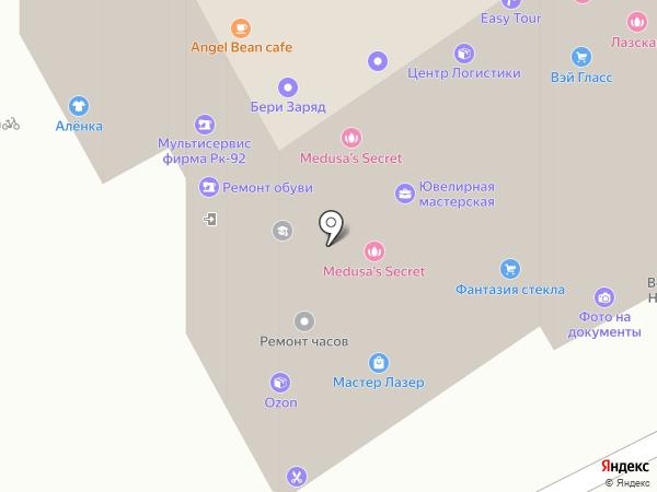 SoftWare на карте Москвы