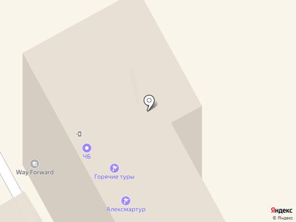 ПромСервис на карте Москвы