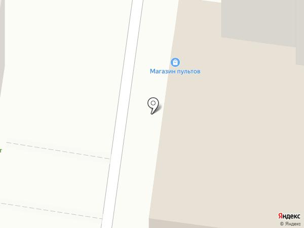Кебаб Пицца на карте Тулы