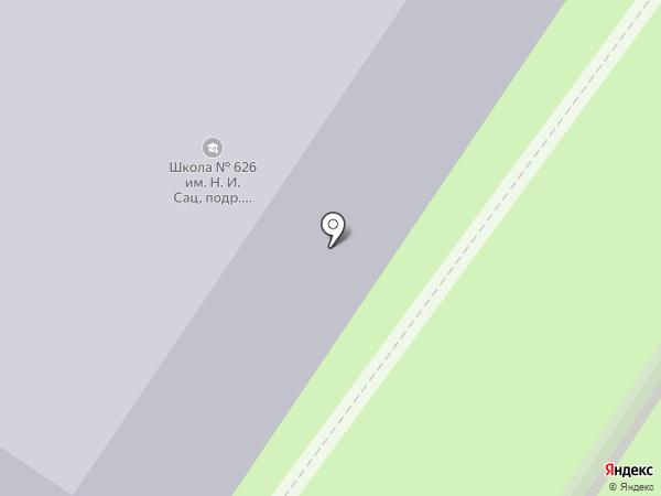 Школа №626 им. Н.И. Сац с дошкольным отделением на карте Москвы