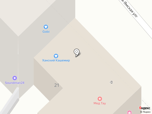 GOBI на карте Москвы