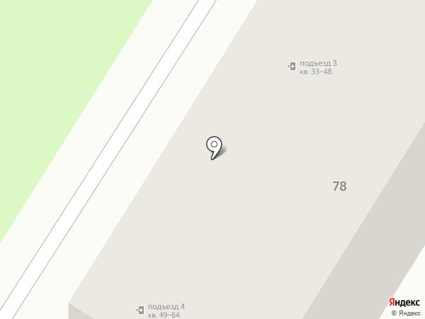 Ангел на карте Тулы