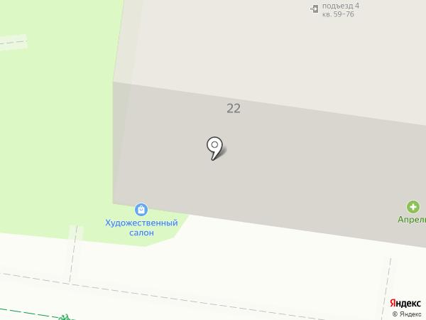 Хмельная бочка на карте Тулы