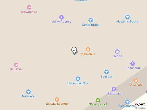 Ah! Beatrice на карте Москвы