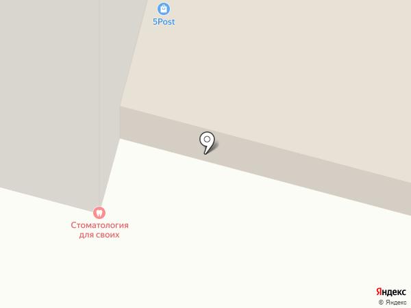 Для Своих на карте Москвы