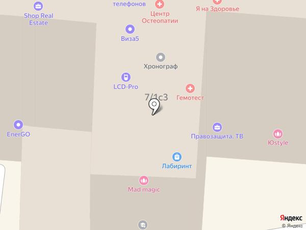 Магазин табачных изделий на карте Москвы