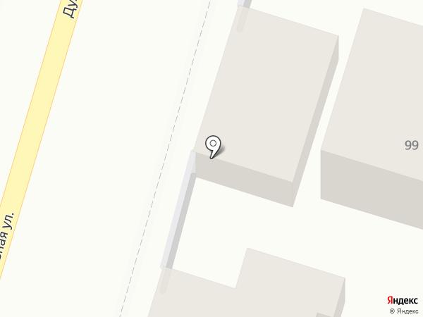 Аквастрой на карте Тулы
