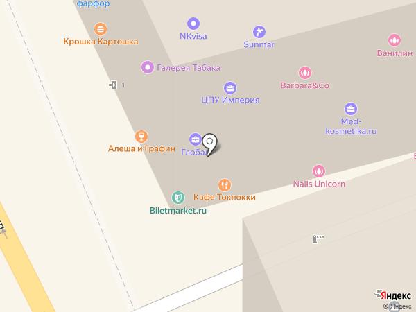 Туры.ру на Менделеевской на карте Москвы