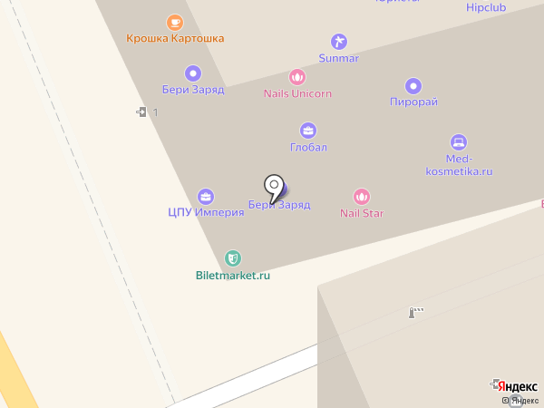 Filipino HR на карте Москвы