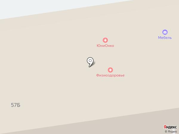 Омнифарм на карте Тулы
