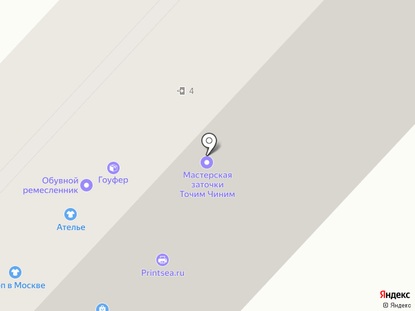 Go-For на карте Москвы
