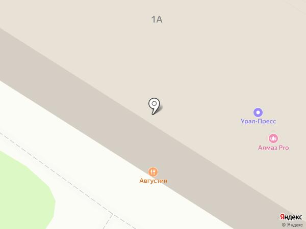 Алди-Фарм на карте Тулы