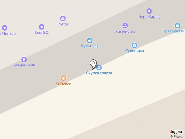 Сувенирторг на карте Москвы