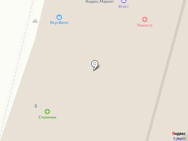 Медицинский центр доктора Бубновского на карте Москвы