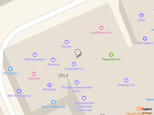 NailMaker Bar на карте Москвы