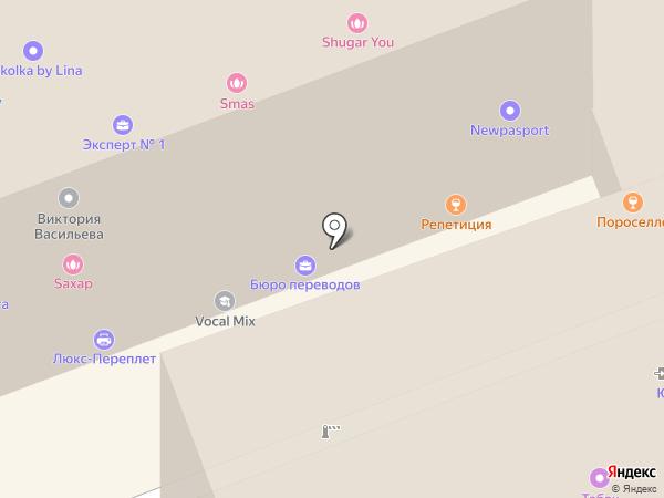 Умная студия Лены Романовой на карте Москвы