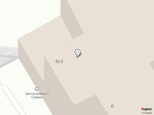 Славич на карте Москвы