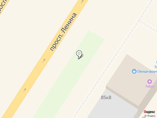 Фаст & Фуд на карте Тулы
