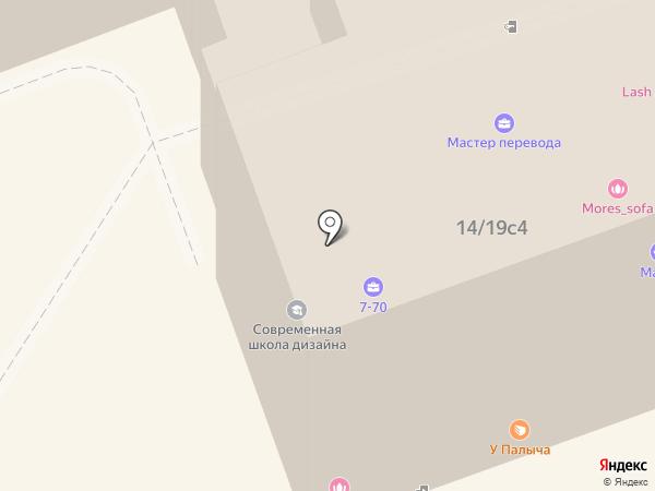 Квантум на карте Москвы