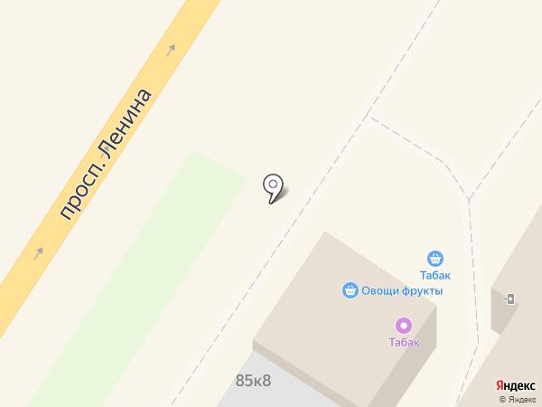 Донар Кебаб на карте Тулы