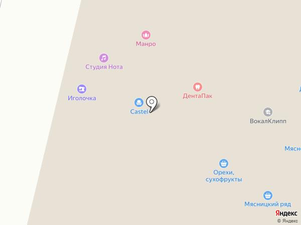 Вертикаль на карте Москвы