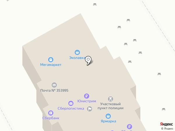 Участковый пункт полиции на карте Новороссийска