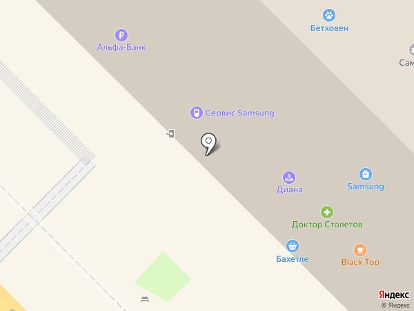 AppleSlomal на карте Москвы