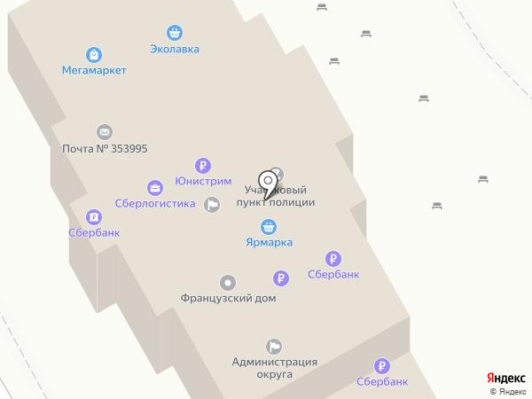 Сбербанк, ПАО на карте Новороссийска