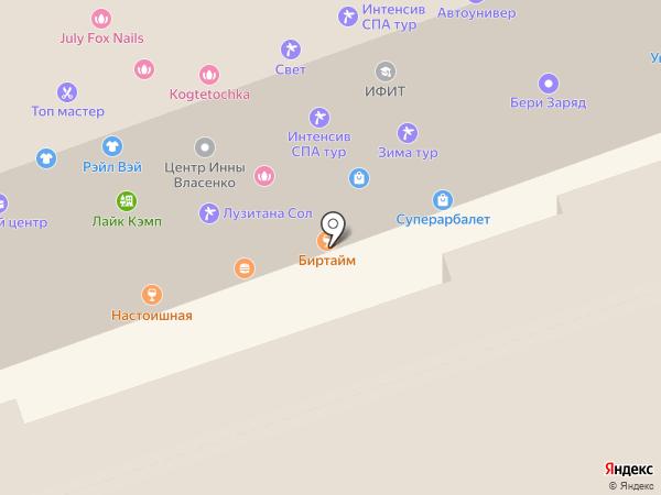 Магазин товаров с таможни на карте Москвы