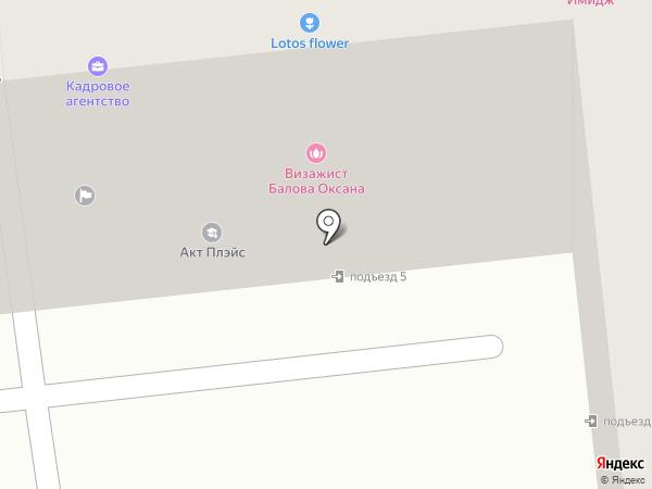 Uliss-dent на карте Москвы