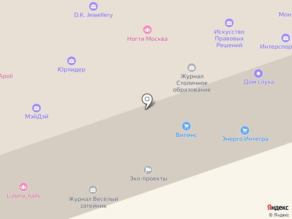 Get на карте Москвы
