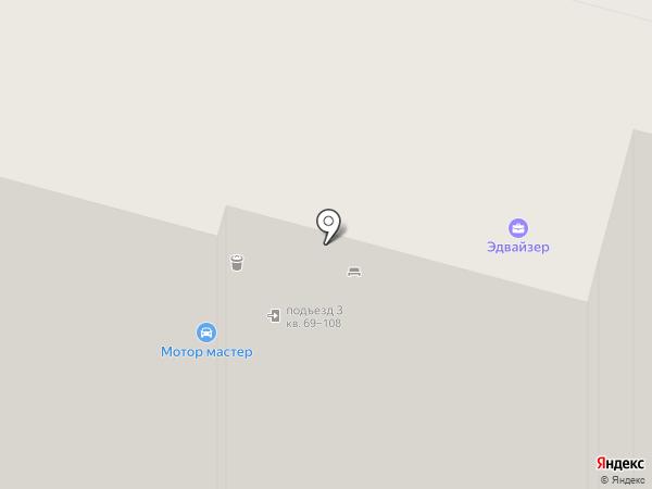 ПромстройЭнерго на карте Тулы