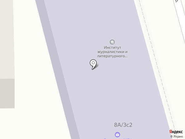 РУсетьПАК на карте Москвы