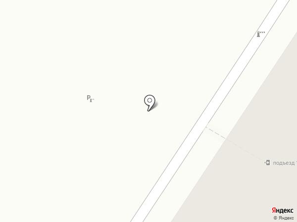 Амвэй на карте Тулы