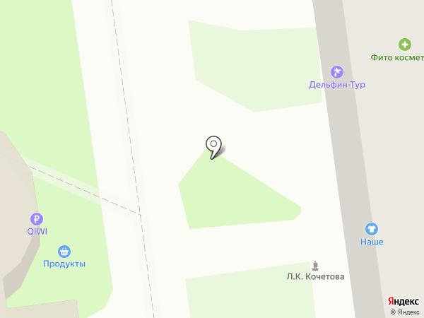 Магазин разливных напитков на карте Тулы
