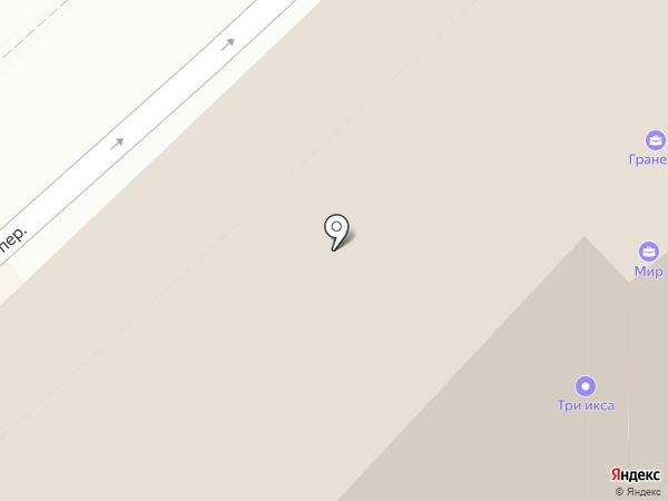 Трокс Рус на карте Москвы