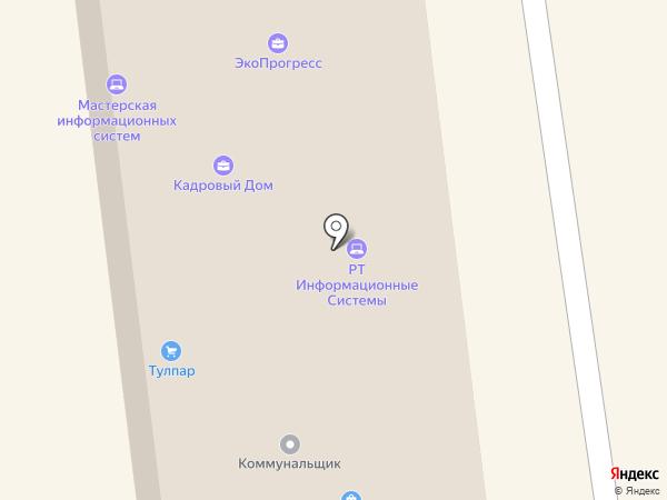 Лингво Сервис на карте Москвы