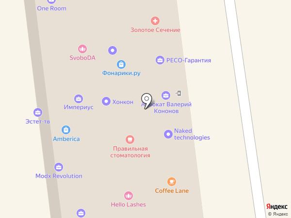 Мэйертон Инжиниринг на карте Москвы