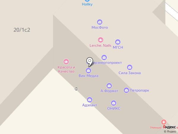 Паспортно-визовый центр на карте Москвы