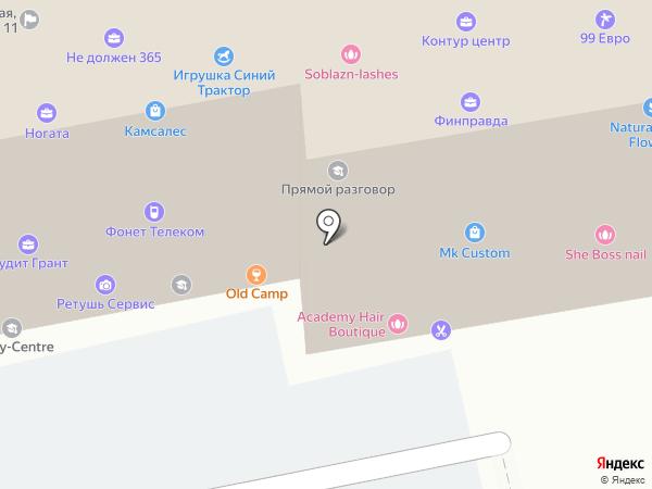 Хармс на карте Москвы