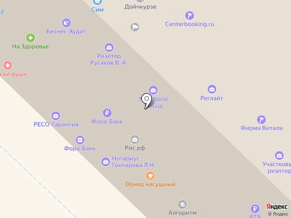 Bingo Boom на карте Москвы