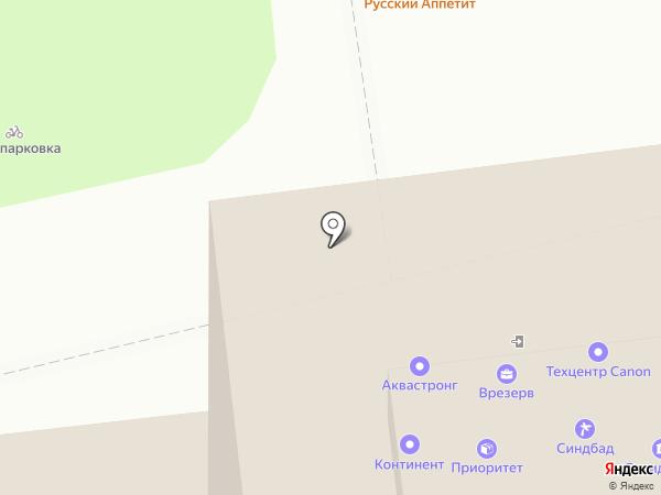 Электро Лэнд на карте Тулы